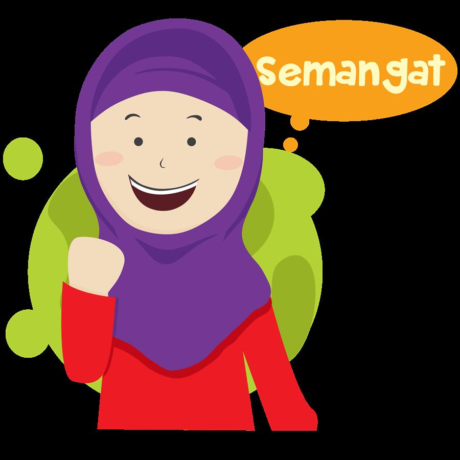 Gambar Kartun Anak Muslim Belajar Png - HijabFest