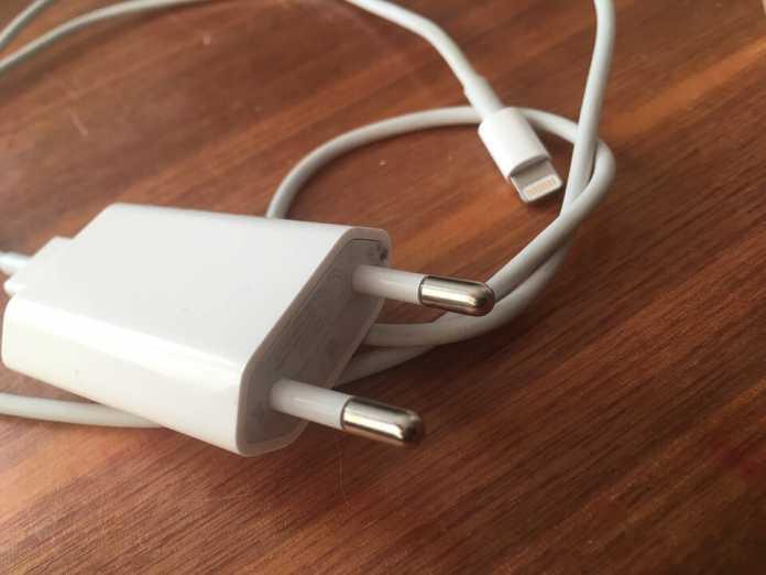bahaya charger