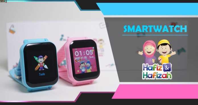 hafiz smart watch